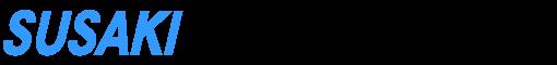 株式会社洲崎電機製作所